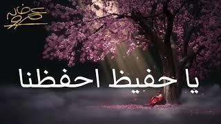 دعاء وتضرع إلي الله لكشف الوباء والبلاء | عمرو خالد